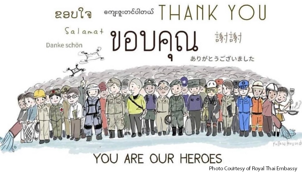 Thank You! You are our Heroes! (drawing)